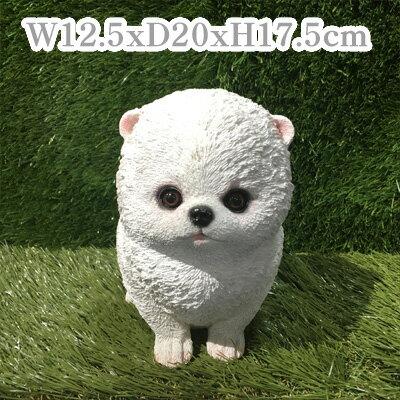 【新商品】ぷりラニアン ルン【ポメラニアン 犬 オーナメント 置物】【2017regin】【戌年】