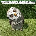 【ポイント5倍】フクロウ ワイティ− 【オーナメント 置物 フクロウ】【2017regin】
