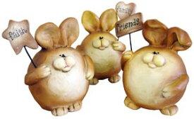 うさぎ 置物 ウサギ インテリア 雑貨 ディスプレイ 優しい 丸い 庭 玄関 ガーデン オーナメン 動物 かわいい 【まるうさぎ 3種セット】