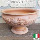 アンティコ シオトラ テラコッタ イタリア製