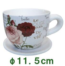 植木鉢 おしゃれ コップ カップ コーヒーカップ 室内用 多肉植物 ハーブ 寄せ植え 小さい 花柄 かわいい 陶器鉢  4号 4号 丸 円【GローズポットSS(受皿付)】