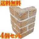 【送料無料】擬石レンガ調花壇材H20cm角型(コーナー)4個セット