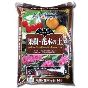 果樹・花木の土14L(バットグアノ入り) 送料無料