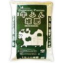 牛糞 堆肥 牛ふん たい肥 良質 動物性堆肥 送料無料【醗酵牛ふん堆肥(牛糞堆肥)40L】