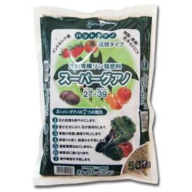 バットグアノ リン酸肥料 有機 オーガニック 肥料 粒状 天然 送料無料 【スーパーグアノ粒状タイプ 500g】