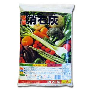 消石灰 5kg【水酸化カルシウム】