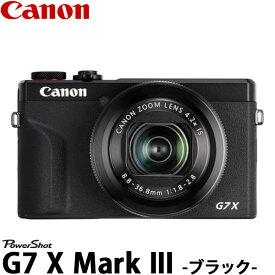 【送料無料】 キヤノン PowerShot G7 X Mark III ブラック