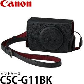 【送料無料】 キヤノン CSC-G11BK ソフトケース 4282C001 [Canon PowerShot G5 X Mark II対応]