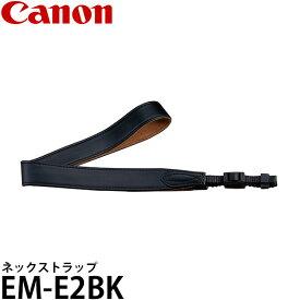【送料無料】 キヤノン EM-E2BK ネックストラップ [EOS M5/M3/M10/M2/M対応]