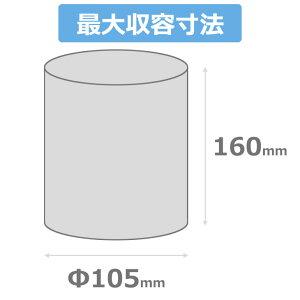 ジャパンホビーツールECLB160イージーカバーレンズバッグブラック[カメラレンズポーチ105×160mmケース内寸]
