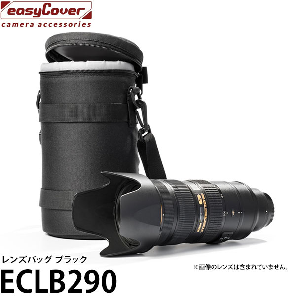 【送料無料】 ジャパンホビーツール ECLB290 イージーカバー レンズバッグ ブラック [カメラ レンズポーチ 130×290mm ケース内寸]