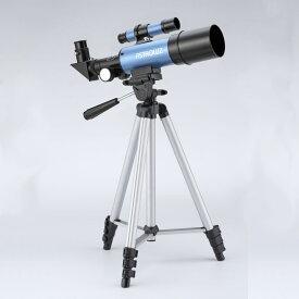【送料無料】【あす楽対応】【即納】 ナシカ 天体望遠鏡 NA-100 アストロルース [倍率15〜225倍/天体観測だけでなくバードウォッチングにも使える望遠鏡セット/天体望遠鏡ガイドブック・星座早見表・三脚付]