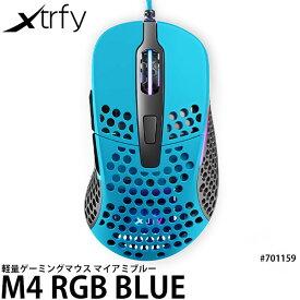 【送料無料】【あす楽対応】【即納】 Xtrfy M4 RGB BLUE ゲーミングマウス 右手用 マイアミブルー #701159 [400-16000dpi/1000Hzポーリングレート対応/PMW3389センサー/超軽量71g/オムロン製メインスイッチ/有線マウス/M4RGB Ultra-light Gaming Mouse/エクストリファイ]