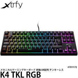 【送料無料】【あす楽対応】【即納】 Xtrfy K4 TKL RGB 赤軸メカニカル テンキーレス ゲーミングキーボード 英語UK配列 #701172 [テンキーレス/フルNキーロールオーバー/メカニカルキーボード/K4TKLRGB/エクストリファイ]