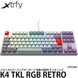 【送料無料】【あす楽対応】【即納】 Xtrfy K4 TKL RGB RETRO 赤軸メカニカル テンキーレス ゲーミングキーボード 英語UK配列 レトロ #701204 [フルNキーロールオーバー/メカニカルキーボード/K4TKLRGBRETRO/エクストリファイ]