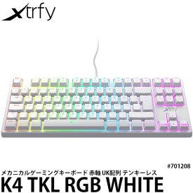 【送料無料】【あす楽対応】【即納】 Xtrfy K4 TKL RGB WHITE 赤軸メカニカル テンキーレス ゲーミングキーボード 英語UK配列 ホワイト #701208 [フルNキーロールオーバー/メカニカルキーボード/K4TKLRGBWHITE/エクストリファイ]