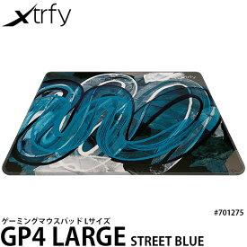 【送料無料】【あす楽対応】【即納】 Xtrfy GP4 LARGE ゲーミングマウスパッド Lサイズ ストリートブルー #701275 [マウスパッド/ゲーミングデバイス/エクストリファイ]