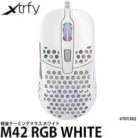 【送料無料】【あす楽対応】【即納】 Xtrfy M42 RGB ゲーミングマウス 左右対称デザイン ホワイト #701302 [400-16000dpi/1000Hzポーリングレート対応/PMW3389/超軽量59g/オムロン製メインスイッチ/有線マウス/M42RGB Ultra-light Gaming Mouse/エクストリファイ]