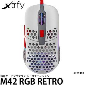 【送料無料】【あす楽対応】【即納】 Xtrfy M42 RGB ゲーミングマウス 左右対称デザイン レトロ #701303 [400-16000dpi/1000Hzポーリングレート対応/PMW3389/超軽量59g/オムロン製メインスイッチ/有線マウス/M42RGB Ultra-light Gaming Mouse/エクストリファイ]