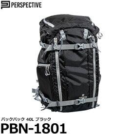 【送料無料】 PERSPECTIVE PBN-1801 バックパック 40L ブラック [カメラバックパック/三脚取付可能/軽量、撥水可能のナイロン素材/背面はフルオープン式/パースペクティブ]