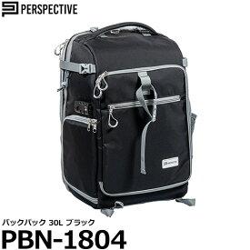 【送料無料】 PERSPECTIVE PBN-1804 バックパック 30L ブラック [カメラバックパック/三脚取付可能/軽量、撥水可能のナイロン素材/背面はフルオープン式/パースペクティブ]