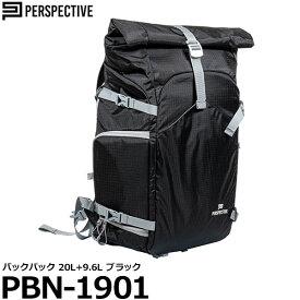 【送料無料】 PERSPECTIVE PBN-1901 バックパック 20L+9.6L ブラック [カメラバックパック/三脚取付可能/軽量、撥水可能のナイロン素材/背面はフルオープン式/パースペクティブ]