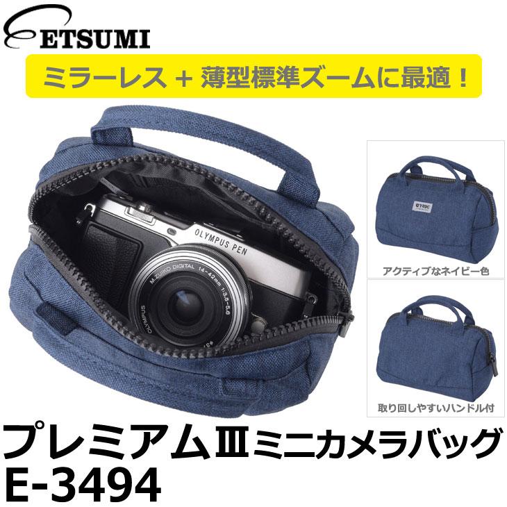 【送料無料】 エツミ E-3494 プレミアムIII ミニカメラバッグ 1.1L ネイビー [薄型標準ズームレンズ付ミラーレス対応 カメラポーチ]