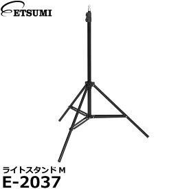 【送料無料】【あす楽対応】【即納】 エツミ E-2037 ライトスタンドM [RICOH THETA 360度全天球イメージ撮影にオススメ 中型三脚 伸長205cm 1/4インチカメラ三脚ネジ付]