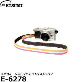 【メール便 送料無料】 エツミ E-6278 ユニヴィールストラップロングストラップ オレンジ/ホワイト/ピンク [おしゃれなカメラストラップ たすき掛け可能]