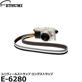 【メール便 送料無料】 エツミ E-6280 ユニヴィールストラップロングストラップ グレー/ホワイト/ブラック [おしゃれなカメラストラップ たすき掛け可能]