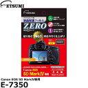 【メール便 送料無料】【即納】 エツミ E-7350 デジタルカメラ用液晶保護フィルムZERO Canon EOS5D Mark4専用 [キヤノ…