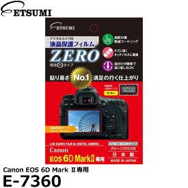 【メール便 送料無料】【即納】 エツミ E-7360 デジタルカメラ用液晶保護フィルムZERO Canon EOS 6D Mark II専用 [キヤノン 液晶プロテクター 液晶ガードフィルム]