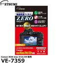 【メール便 送料無料】【即納】 エツミ VE-7359 デジタルカメラ用液晶保護フィルムZERO Canon EOS kiss X10/X9専用 […