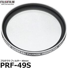 【メール便 送料無料】 フジフイルム PRF-49S プロテクトフィルター 49mm径 レンズガード シルバー [FUJIFILM X100T/ X100S/ X100対応]