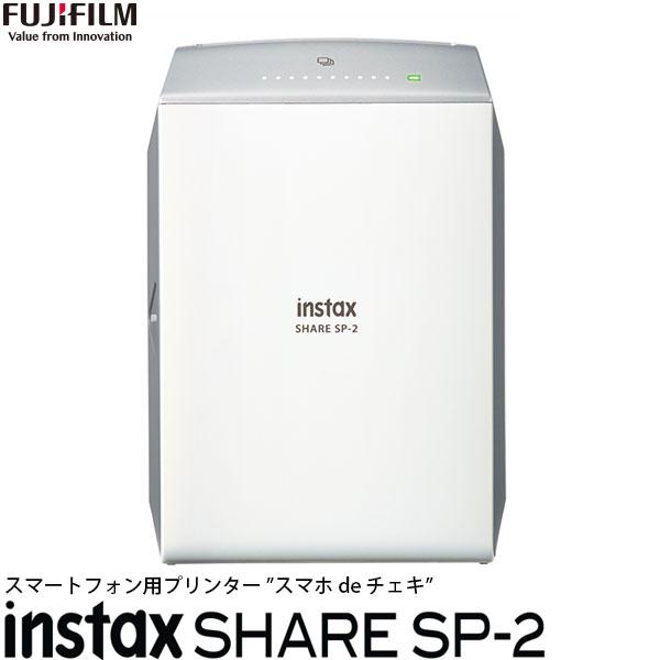 【送料無料】 フジフイルム スマホdeチェキ instax SHARE SP-2 シルバー [Android・iOS対応/スマートフォン用プリンター/富士フイルム/FUJIFILM]