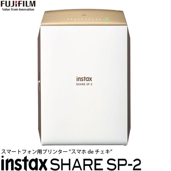 【送料無料】 フジフイルム スマホdeチェキ instax SHARE SP-2 ゴールド [Android・iOS対応/スマートフォン用プリンター/富士フイルム/FUJIFILM]
