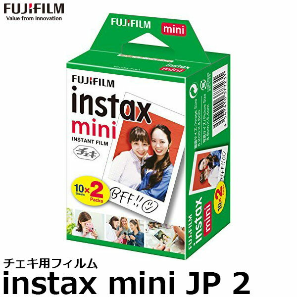 【送料無料】 フジフイルム インスタントフィルムinstax mini チェキ専用フィルム JP 2 [チェキフィルム 2パック10枚入×2 86×54mm]