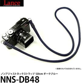 【メール便 送料無料】 ランスカメラストラップス NNS-DB48 ノンアジャストネックストラップ 120cm ダークブルー [Lance Camera Straps 編み込み紐カメラストラップ] ※欠品:納期未定(4/12現在)
