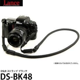 【メール便 送料無料】 ランスカメラストラップス DS-BK48 DSLR ストラップ ブラック [Lance Camera Straps ミラーレス/一眼レフカメラ向け 編み込み紐 ネックストラップ]
