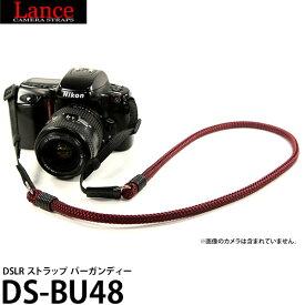 【メール便 送料無料】 ランスカメラストラップス DS-BU48 DSLR ストラップ バーガンディー [Lance Camera Straps ミラーレス/一眼レフカメラ向け 編み込み紐 ネックストラップ]
