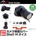 【送料無料】【あす楽対応】【即納】 ピークデザイン SH-M-1 シェル カメラ保護カバー Mサイズ [Peak Design Shell ASP-Cサイズ一眼...