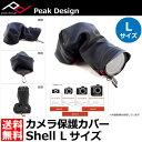 【送料無料】【あす楽対応】【即納】 ピークデザイン SH-L-1 シェル カメラ保護カバー Lサイズ [Peak Design Shell フルサイズ一眼レフカ...