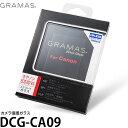 【メール便 送料無料】【即納】 グラマス DCG-CA09 GRAMAS Extra Glass Canon EOS 6D Mark II専用 [キヤノン デジ...