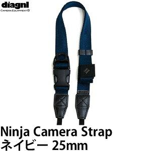 【メール便 送料無料】【即納】 ダイアグナル ニンジャストラップ25mm ネイビー [diagnl Ninja Camera Strap 忍者 たすき掛け ショルダーストラップ]