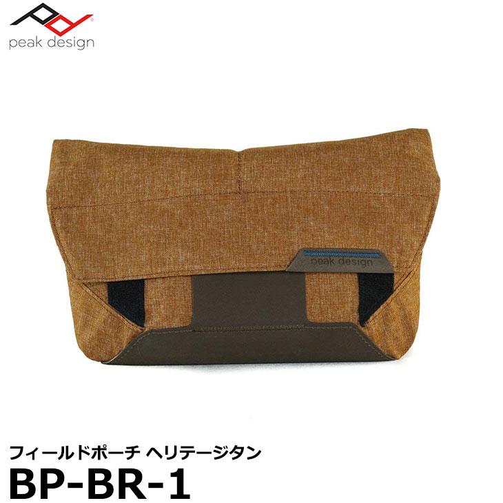 【送料無料】【あす楽対応】【即納】 ピークデザイン BP-BR-1 フィールドポーチ ヘリテージタン [Peak Design Field Pouch ブラウン キャプチャー カメラクリップ対応]