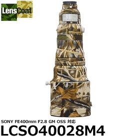 【メール便 送料無料】【受注発注品/代金引換不可】 レンズコート LCSO40028M4 レンズカバー SONY FE 400mm F2.8 GM OSS用 リアルツリーハードウッド・アドバンテージ MAX4 [LensCoat Lens Cover SONY FE 400mm F2.8 GM OSS対応] ※納期:約2ヶ月