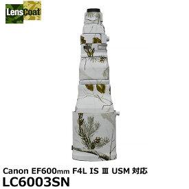 【送料無料】【受注発注品/代金引換不可】 レンズコート LC6003SN レンズカバー リアルツリーハートウッド・スノー [LensCoat Lens Cover Canon EF600mm F4L IS III USM対応] ※納期:約2ヶ月
