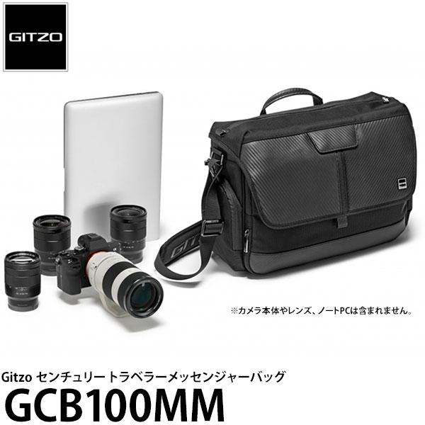 【送料無料】【あす楽対応】【即納】 GITZO GCB100MM センチュリー トラベラーメッセンジャーバッグ [ミラーレスカメラ+レンズ2〜3本+13インチノート収納対応/メッセンジャーバッグ/カメラバッグ/ジッツオ]
