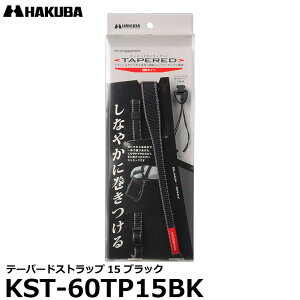 ハクバKST-60TP15BKテーパードストラップ15ブラック[15mm幅/スリム幅タイプ/ミラーレス一眼用カメラストラップ]