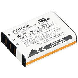 【メール便 送料無料】【即納】 フジフイルム NP-95 充電式リチウムイオンバッテリー [純正バッテリーパック/ FUJIFILM XF10 / X100T / X100S / X100 / X70 / X30 / X-S1対応]